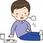 食べ過ぎてお腹が苦しい~!!って状態を早く楽にする対処法