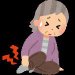 こむら返りが睡眠中に襲ってきた!痛みを素早く解消する対処法とは?